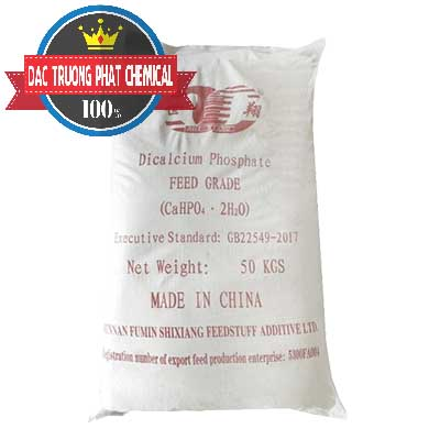 Dicalcium Phosphate – DCP Feed Grade Grade Trung Quốc China
